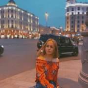 Анастасия 25 Челябинск