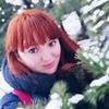Наталья, 39, г.Будё