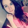 Маргарита, 22, г.Никополь