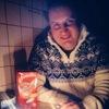 Сергей, 37, г.Оленегорск