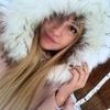 Вероника, 19, г.Архангельск