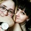 Любовь, 33, г.Краснокамск