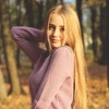 Yana, 19, Insar