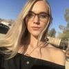 Stephanie, 30, г.Лос-Анджелес