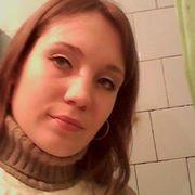 Татьяна 26 Краснослободск