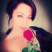 Ирина, 43 года, Телец, Самара