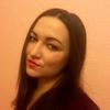 Caterina, 34, г.Одесса