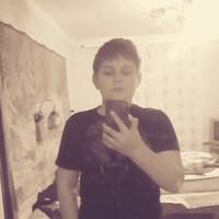 Леонид, 19 лет, Близнецы, Украинка