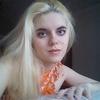 Леся, 24, г.Екатеринбург