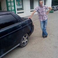 Руслан, 42 года, Водолей, Екатеринбург