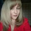 Евгения, 28, г.Калуга