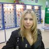 Ксения, 30, г.Нефтеюганск