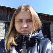 Дарья 18 Екатеринбург