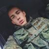 Артур, 19, г.Хабаровск