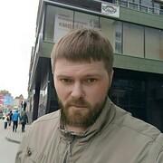 Александр Нск 30 Новосибирск