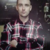 Sergey, 39, Slavyansk