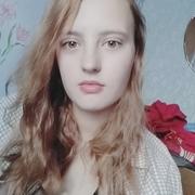 Лина 20 Мозырь
