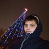 Oleg, 26, Kirov