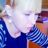 Дина, 28, г.Кемерово
