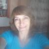 Ольга, 17, г.Началово