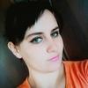 Ира, 25, Черкаси