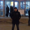 Илья Горбунов, 22, г.Барнаул