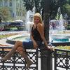 solnechko, 38, Аваруа