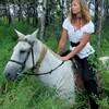 Анна, 38, г.Пограничный