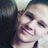Александр, 20, Київ
