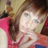 Zoja, 25, г.Дерби