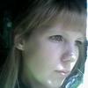Ирина, 33, г.Биробиджан