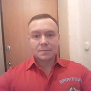 Леон 39 Северск
