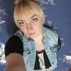 Yuliya, 31, Homel