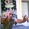 Eminem, 39, г.Нагария