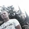 Andrey, 23, г.Прага