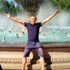 Антон, 35, г.Азнакаево