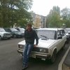 Сергей, 30, г.Новоселицкое