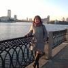 надежда, 36, г.Екатеринбург