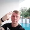 Кирилл, 33, г.Москва