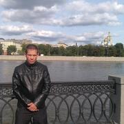 Серый 32 Москва