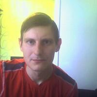 Роберт, 34 года, Скорпион, Серпухов