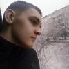 Макс, 19, г.Кавалерово