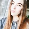 Ирина, 21, г.Барнаул