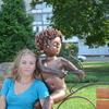 Татьяна, 36, г.Рим