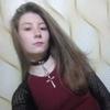 Алёна, 19, г.Кропивницкий