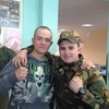 Кирилл, 22, г.Минск