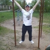 олег, 30, г.Соликамск