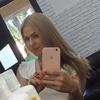 Наталья, 34, г.Бердянск