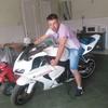 Анатолий, 32, г.Магнитогорск