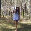 Ольга, 28, г.Самара